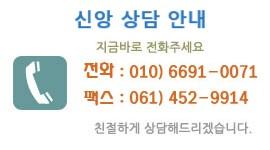 고객센터 전화번호 02-555-5555